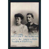 Рейх 1914 Принц Георг и принцесса София.