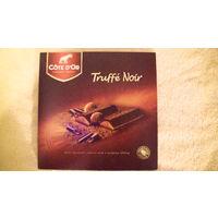 Коробка от шоколада, БОЛЬШАЯ COTE D'OR. распродажа