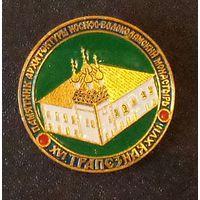 Иосифо-Волокаламский монастырь. Трапезная