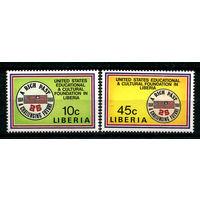 Либерия - 1990г. - Культурный фонд США в Либерии - полная серия, MNH [Mi 1469-1470] - 2 марки