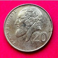 07-12 Кипр, 20 центов 2001 г.