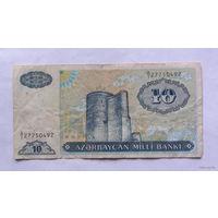 Азербайджан 10 манат 1993г 27750492 распродажа