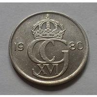 """50 эре, Швеция 1980 г., лучше """"Не плохая!"""""""