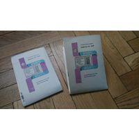 Кварц РП-309 оригинальное руководство по эксплуатации + схемы (новое, 2 шт)