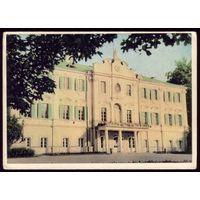 1953 год Таллинн Дворец в Кадриорге