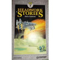 Пособие Headwork Stores 1996