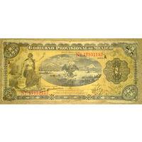 Мексика 1 песо 1914г