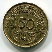 ФРАНЦИЯ - 50 САНТИМ 1931