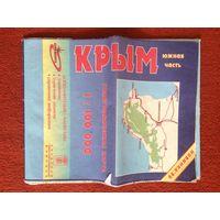 Крым.Южная часть. Топографическая карта 1:100000.  1999 год.