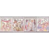 2248-2251 Чехословакия 1975 год (серия 4 марки) Чешские и Словацкие народные обычаи праздники ** (СЛ2