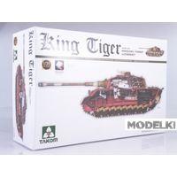 SdKfz. 182 King Tiger, сборная модель танка 1/35 Takom 2045S