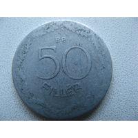 Венгрия 50 филлеров 1948 г.