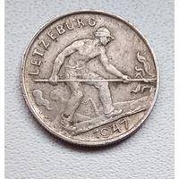 Люксембург 1 франк, 1947 6-2-13