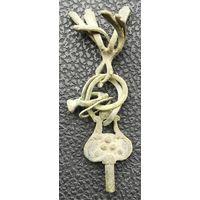 Ключик от часов старинный на брелке (шатлене)