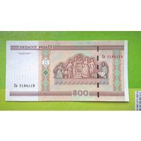 500 рублей ( выпуск 2000 ), серия Ев