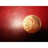 1 цент 1995 год Сингапур