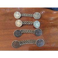 Комплект пуговиц в виде старинных монет, Австрия