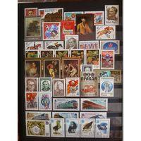 Полный годовой набор почтовых марок и блоков 1982 СССР ** с 1 рубля без мц