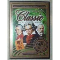 -30- MP3 Лучшая классическая музыка 101 трек