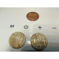 Монеты СССР 1970