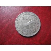 100 рупий 1978 года Индонезия