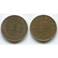 Тайвань. 1 доллар (2014)