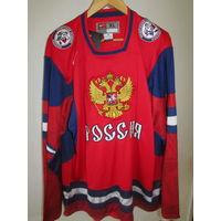 Джерси сборной России