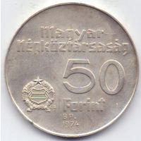 Венгрия, 50 форинтов 1974 года. 50 лет Национальному банку Венгрии.
