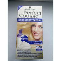 Краска для волос 1100 Средний осветлитель Perfect Mousse
