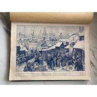Каталог  старинных гравюр до 1917 года