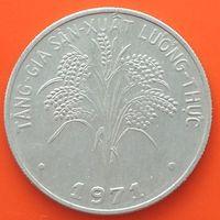 1 донг 1971 ЮЖНЫЙ ВЬЕТНАМ