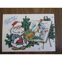 Почтовая открытка.1992г