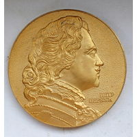 Медаль Петергоф-Петродворец 1974