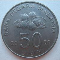 Малайзия 50 сен 2000 г. (g)