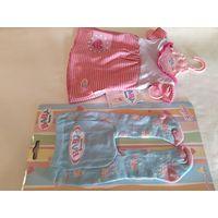 Набор одежды для кукол Беби Борн 43 см (Zapf Creation).ЦЕНА ЗА 5 единиц