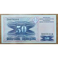 50 динаров 1995 года - Босния и Герцеговина - UNC