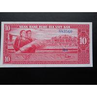 Южный Вьетнам 10 донгов. 1962 г.