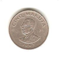 5 макута 1967 г.