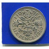 Великобритания 6 пенсов 1960