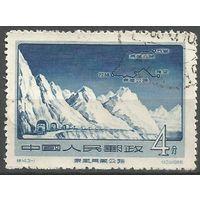 Китай, Цинхай-Тибетское шоссе, 1956г.,