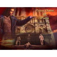 Диск DVD с записью мюзикла Собор Парижской Богоматери / Notre-Dame de Paris. Первая постановка 1999 года