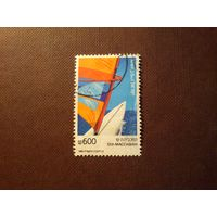 Израиль 1985 г.Виндсерфинг.