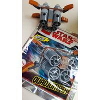 Lego Star Wars, quadjumper