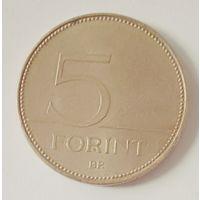 Венгрия, 5 форинтов , 2008 г.