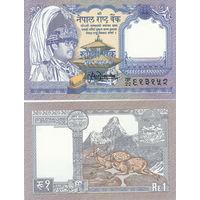 Непал 1 рупия образца 1995 года UNC p37(2)