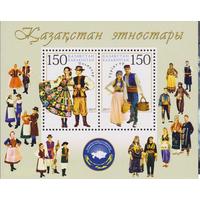 Казахстан 2017, (753) Народы. Этносы Казахстана. Поляки и Турки. Национальные костюмы, блок**