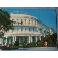 Крым Ялта гостиница Ореанда