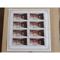 Марки лист ссср 1986 смотрите много лотов по ссср большая часть чистые марки добавляю новые лоты