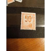 1944 Франция марка оплаты пересылки посылок (пакетов) по железной дороге поезд паровоз Ивер 15 (3-14)