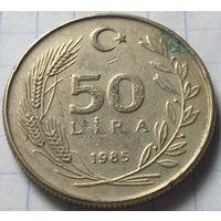 Турция 50 лир, 1985           ( 1-6-4 )